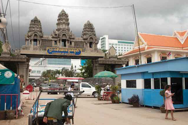 Poipet, a Cambodian town adjacent to Aranyaprathet district of Sa Kaeo, will be a new location of a Big C supercentre. (Khmer Times photo)