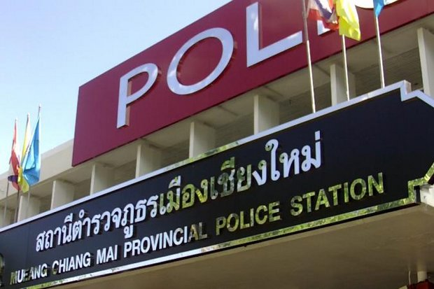 Chiang Mai provincial police conducted an extensive political survey that included asking for personal details - and who respondents preferred for prime minister. (File photo)