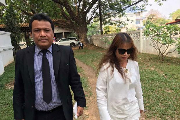 Call girl Nakhon Phanom