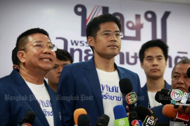 Thai Raksa Chart Party leader Preechapol Pongpanich and party members will be at the Constitutional Court for Thursday's decision. (Post Today photo)