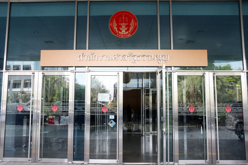 The Constitutional Court will deliver its the ruling in the Thai Raksa Chart Party dissolution case at 3pm on Thursday. (Bangkok Post file photo)