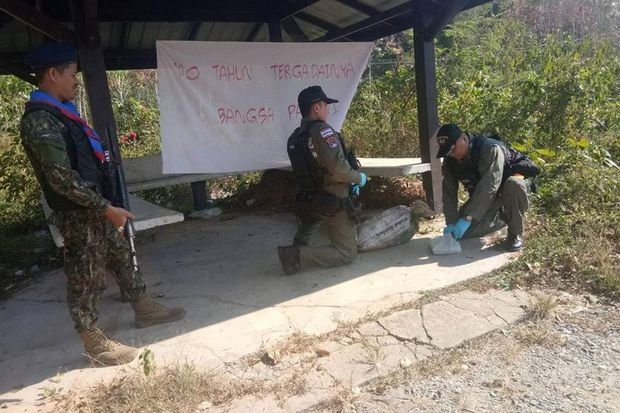 Ranger hurt in Narathiwat bombing