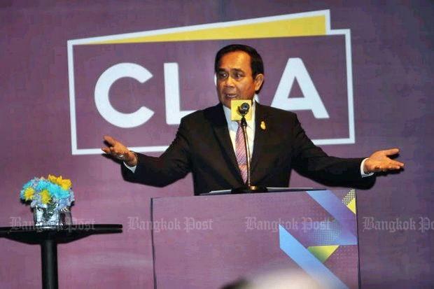 Prayut eyes foreign investment hub