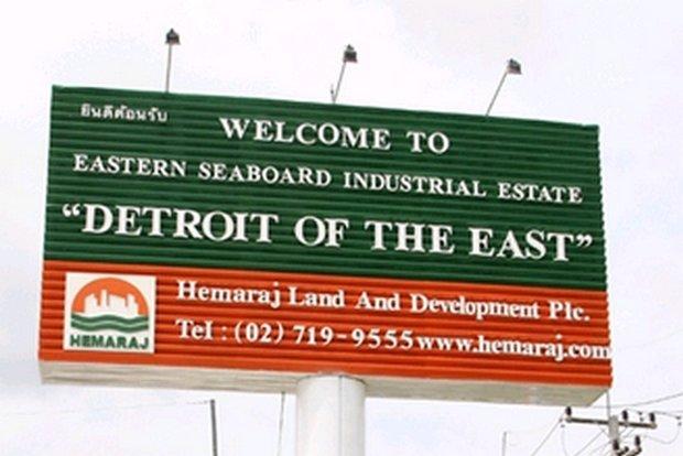China wants EEC estate land