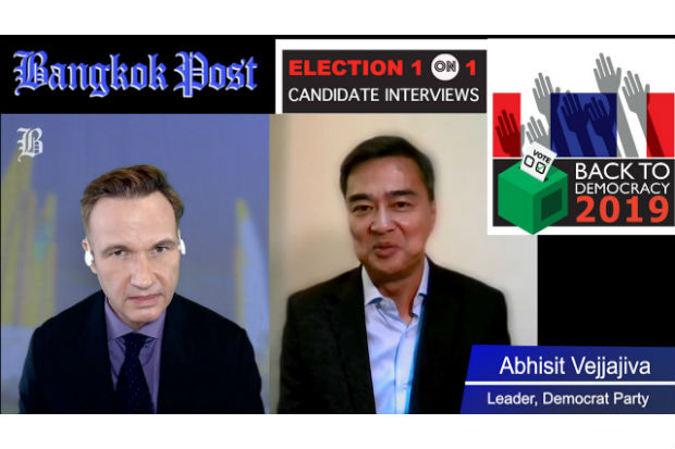 Abhisit 'could' form govt with military: exclusive interview