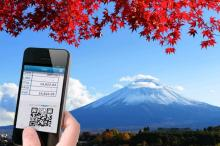 BBL offers QR payments in Japan