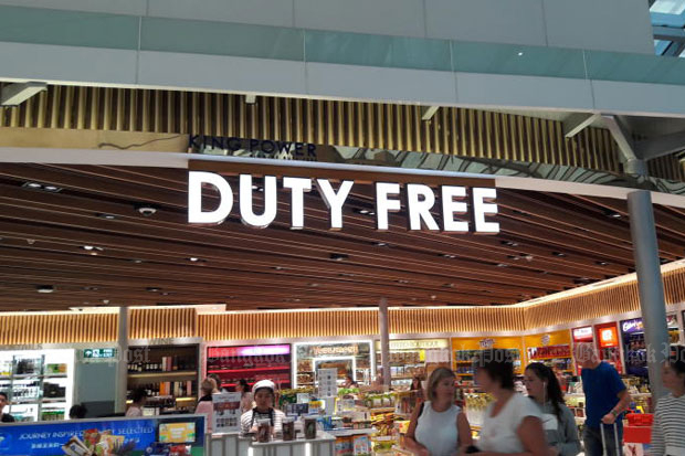 Airport monopoly duty-free concession auction postponed