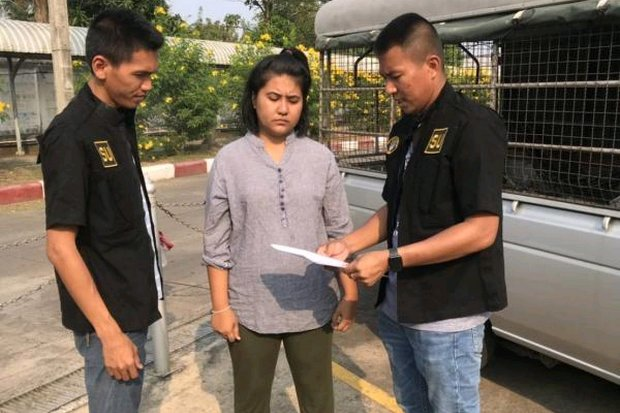 Couple held for B50m pyramid scheme