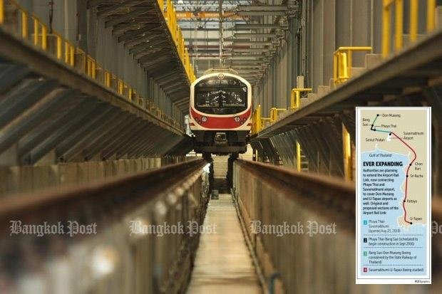 Airport rail pact 'needs fine-tuning'
