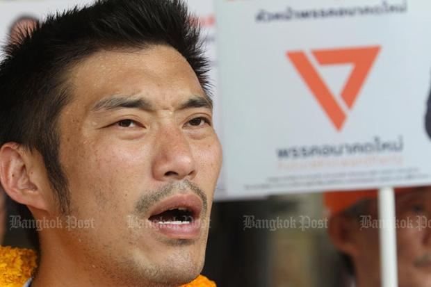 Future Forward Party leader Thanathorn Juangroongruangkit is demanding an apology from Nation TV after it broadcast a doctored clip of a purported conversation with Thaksin Shinawatra. (Photo by Pattarapong Chatpattarasill)