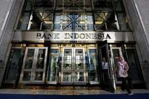 Indonesian, Philippine central banks hold benchmark rates