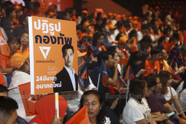 Thai vote results delayed, anti-junta party seeks leadership