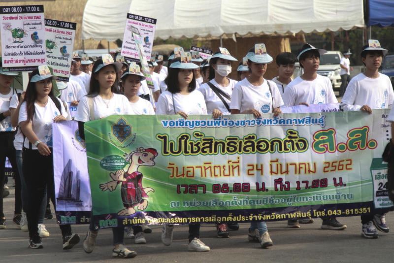 Over 3,000 campaigners parade through Kalasin's Muang district on Wednesday to encourage people to vote in the election on Sunday. (Photo by Yongyuth Phuphuangphet)