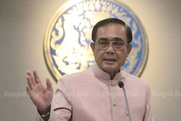 Prime Minister Prayut Chan-o-cha at a press confernce at Government House (file photo)