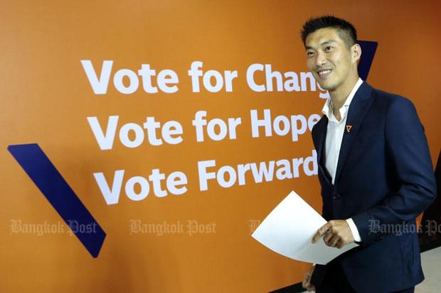Thanathorn Juangroongruangkit at his Future Forward Party headquarters in Bangkok last month.(file photo)