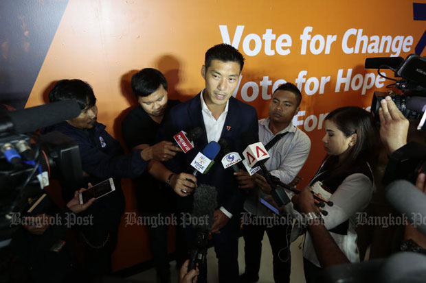 Future Forward Party leader Thanathorn Juangroongruangkit (file photo)