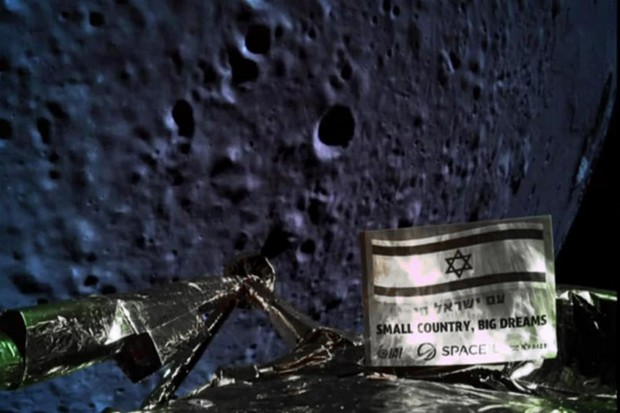 Israeli spacecraft crashes in attempt to land on moon