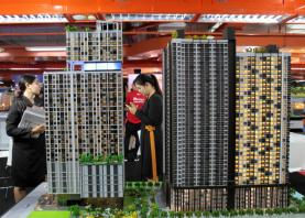 Property developers' confidence dips