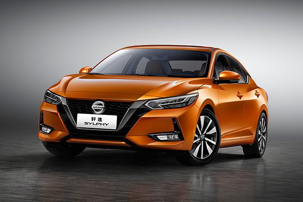 Nissan Redesigns Sylphy For 2020