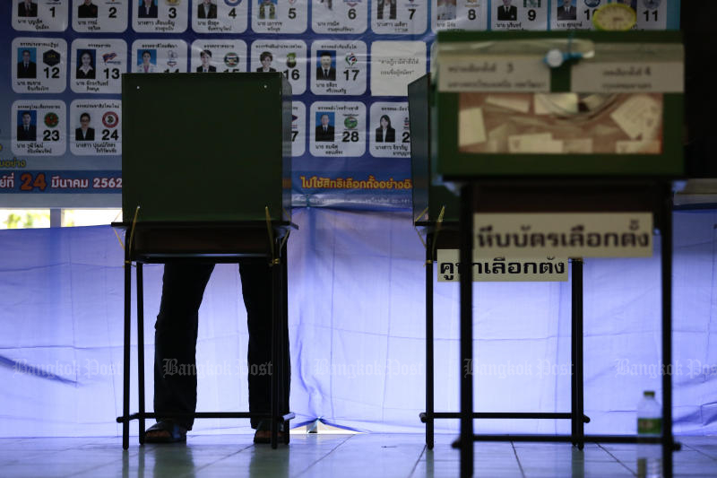 Thai politics may be moving toward an impasse as two major parties, Palang Pracharath and Pheu Thai, compete fiercely to form a coalition government after the election on March 24. (Photo by Patipat Janthong)