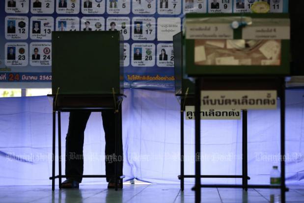 Unity govt 'same as a dictatorship,' parties say