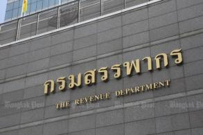 Taxman: B20,000 interest exemption still in place