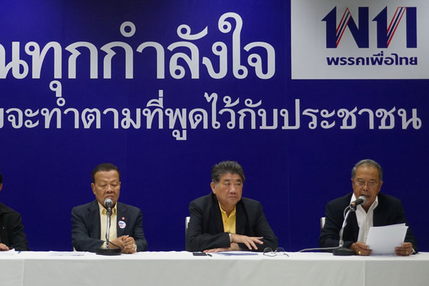 Chusak Sirinil, right, legal affairs head of the Pheu Thai Party, is in a press conference at its headquarters in Bangkok on Wednesday. He accused the government of favouring the Palang Pracharath Party in the March 24 election. (Photo supplied)