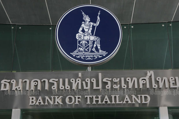 The Monetary Policy Committee is expected to keep the policy rate unchanged in a meeting on Wednesday. (Bangkok Post photo)