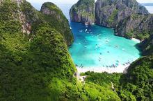 Maya Bay to remain closed until mid-2021