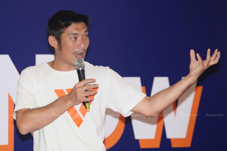 Thanathorn Juangroongruangkit, leader of the Future Forward Party