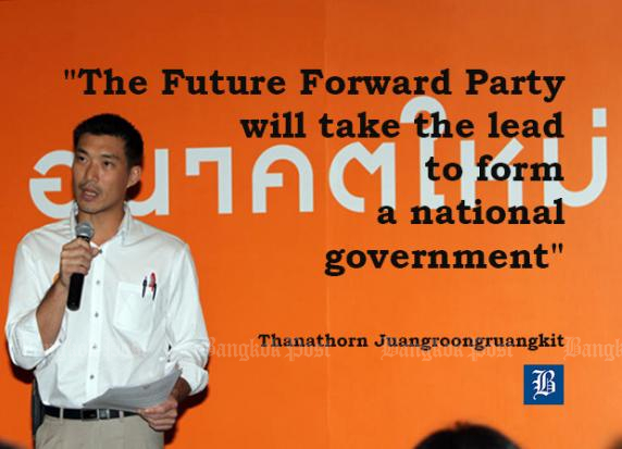 Thanathorn vows to form government