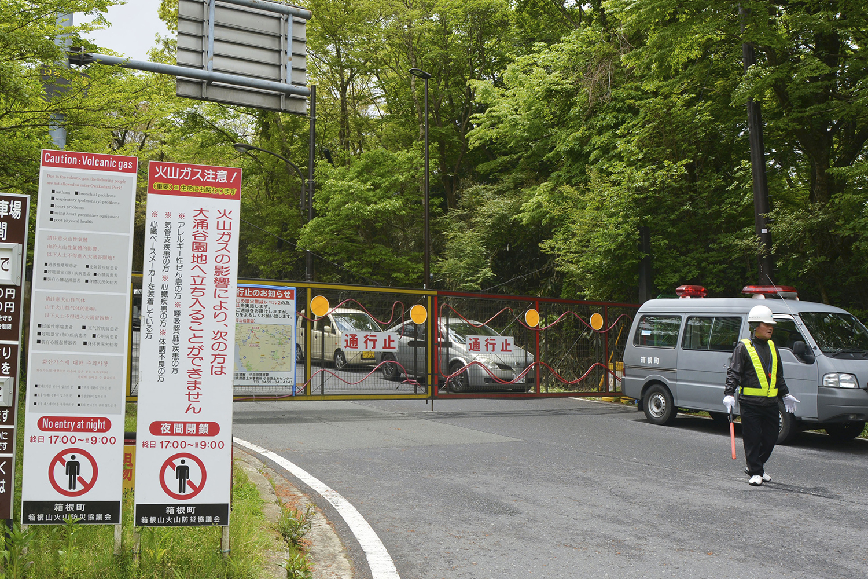 Volcanic alert level raised for Mt Hakone near Tokyo