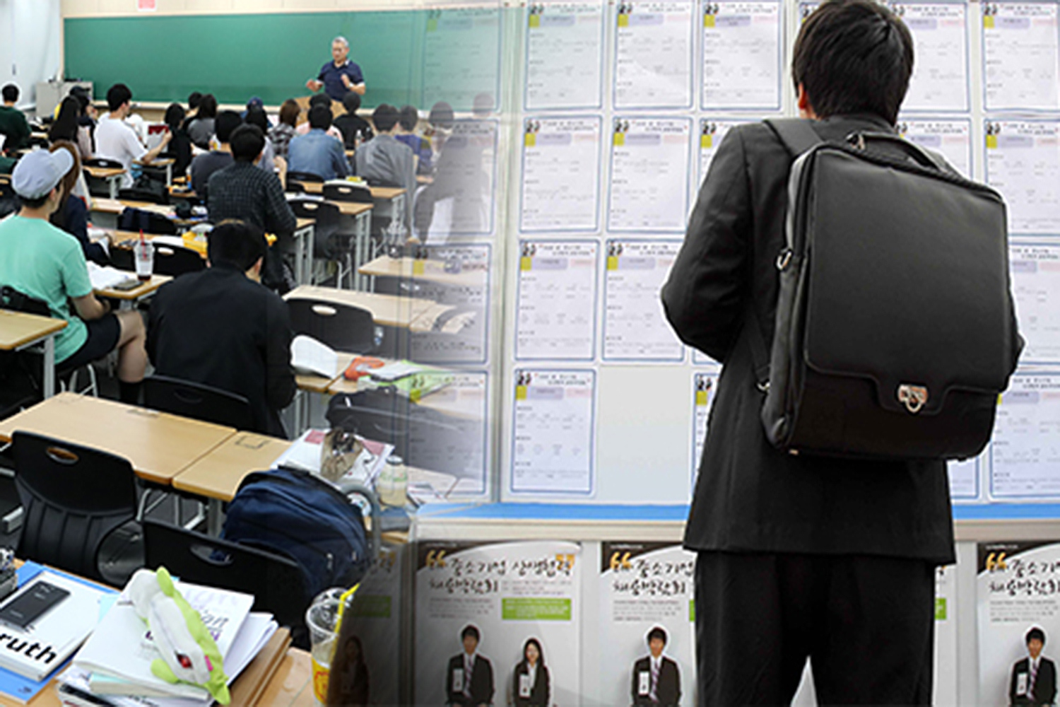 Four out of 10 Korean college students seek private tutoring to land jobs