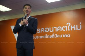 Thanathorn may face probe over Future Forward Party loan
