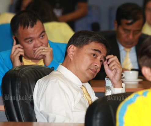 Former Democrat leader Abhisit Vejjajiva attends the orientation programme for the party's MPs at its head office on Tuesday. The attendees discussed a wide range of issues for parliamentary work. The party gained 52 MPs in the March 24 election.(Photo by Apichit Jinakul)