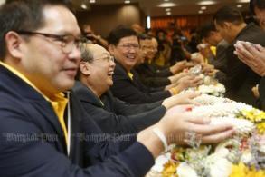 PPRP 'seals deal' to form coalition govt