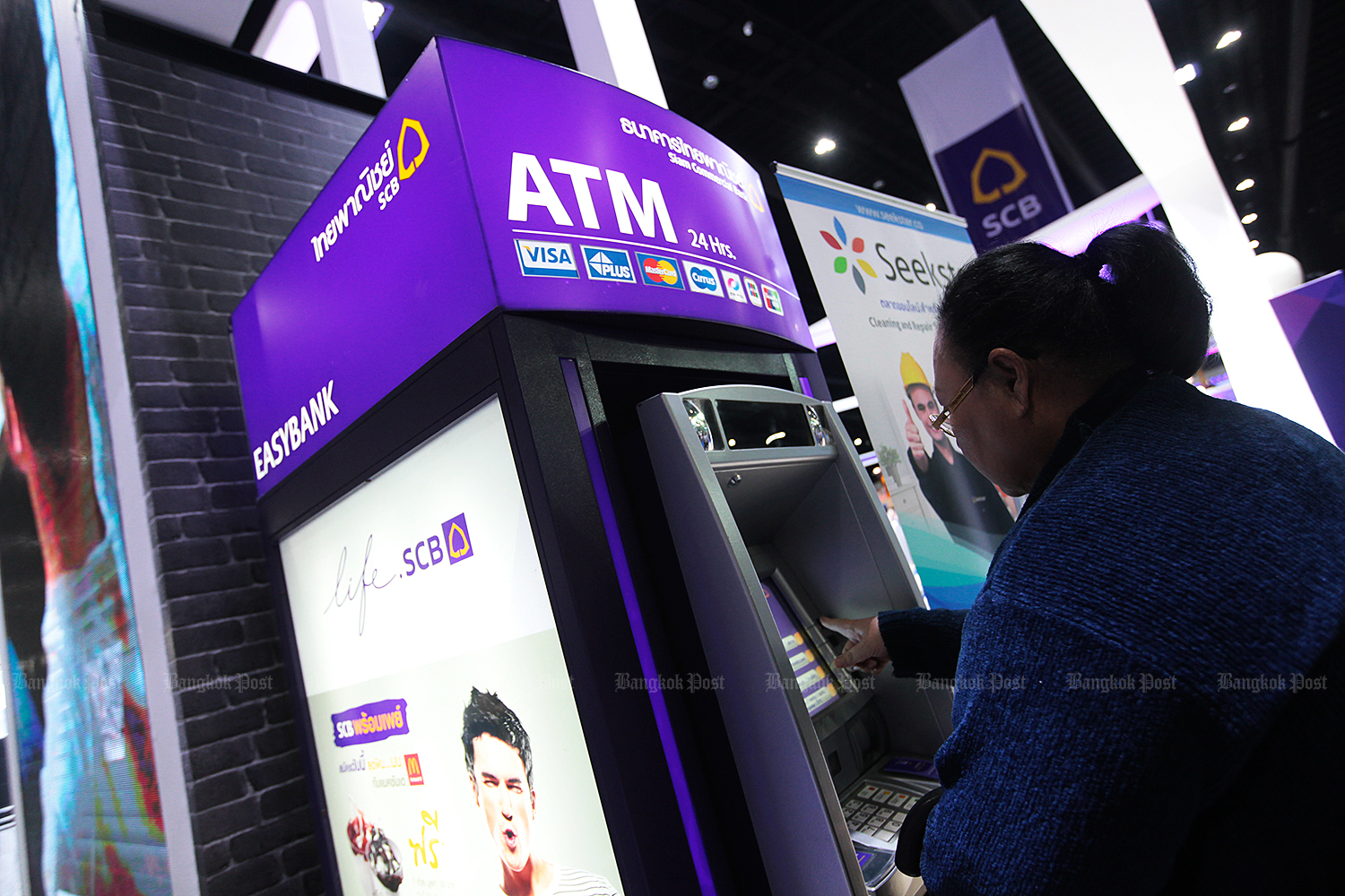 SCB become Thailand's 1st bank to launch an open API. (Bangkok Post file photo)