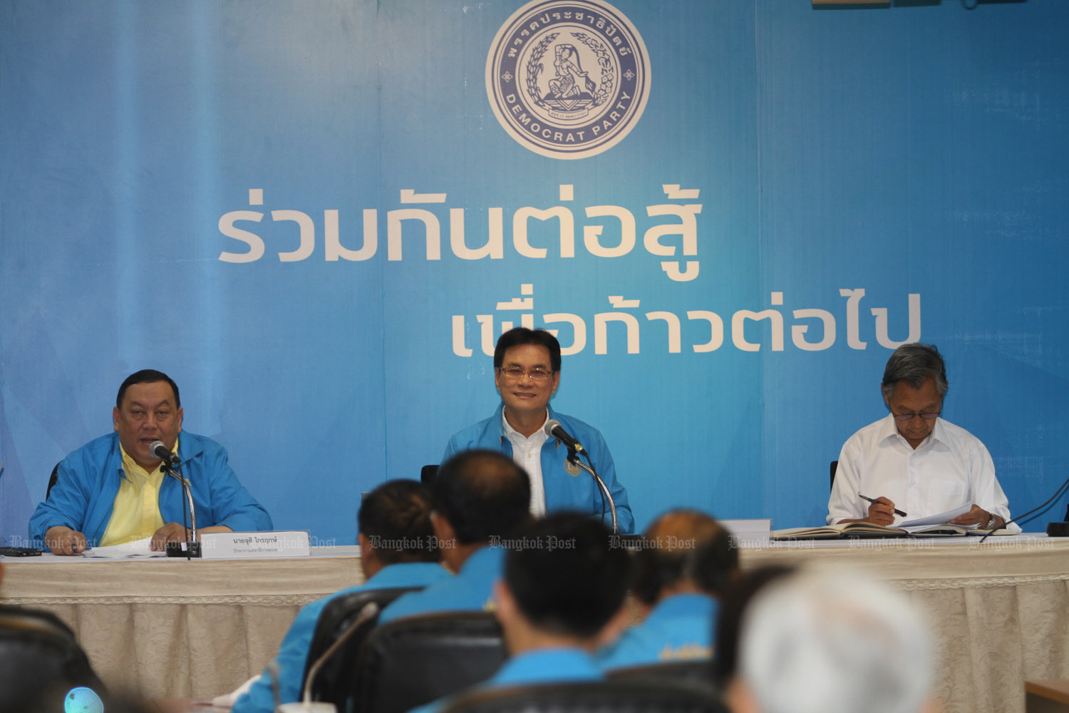 The Democrat Party says the Nida poll released only took into account the responses from a very limited sample, which means that it does not necessarily reflect public sentiments. (Bangkok Post file photo)