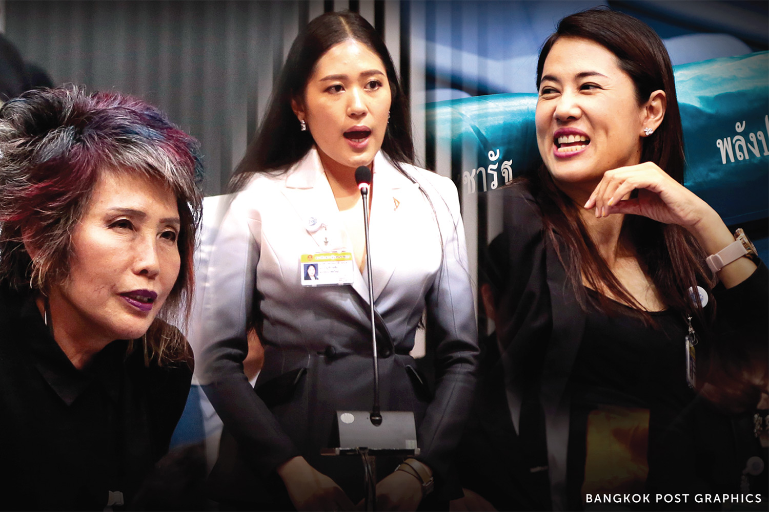 Future Forward Party spokeswoman and MP Pannika Wanich, centre, has become the subject of an anti-monarchy witch-hunt stemming from spats with regime-appointed Senator Porntip Rojanasunan, left, and MP Parina Kraikup, right.
