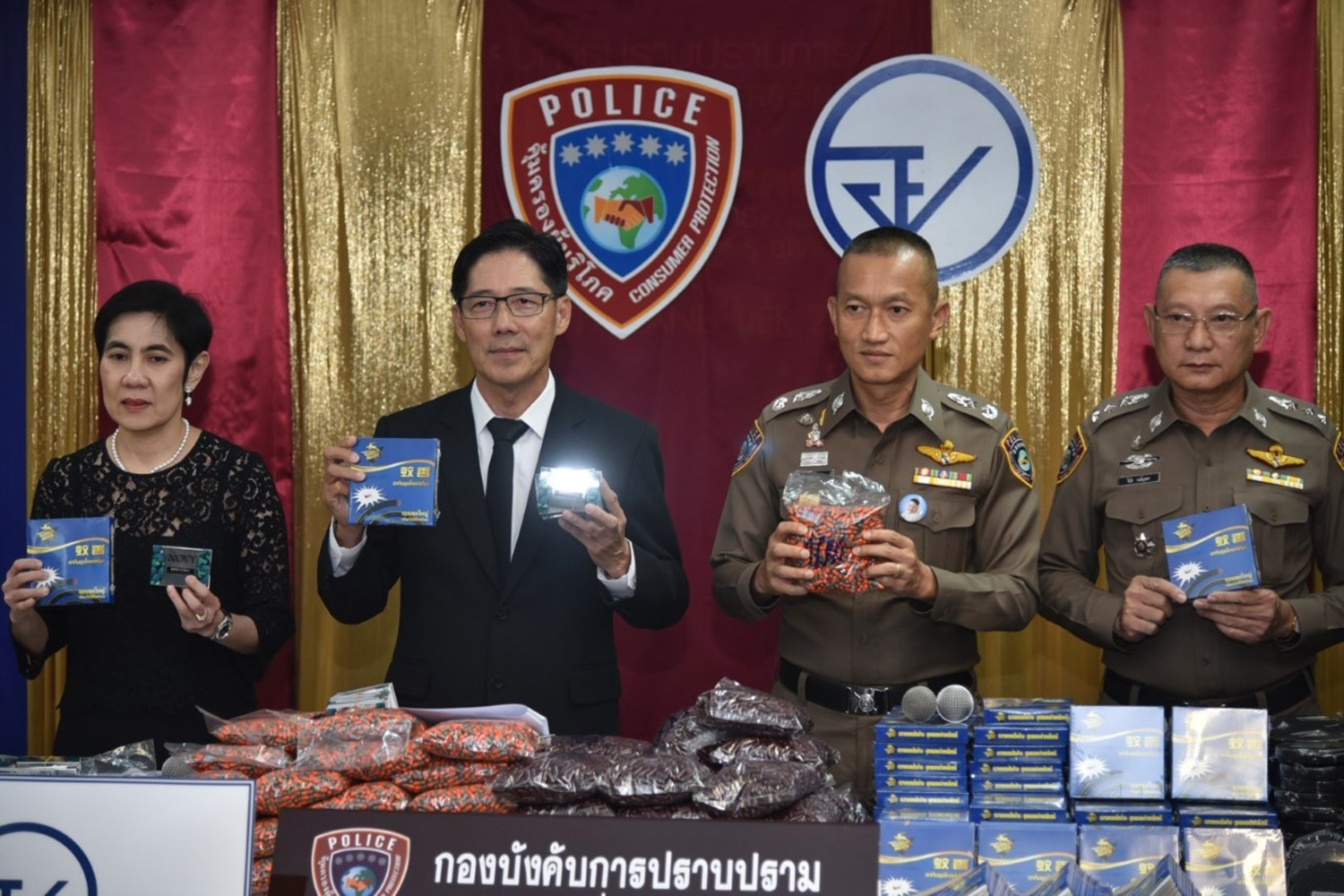 Police seize food supplements with banned substances