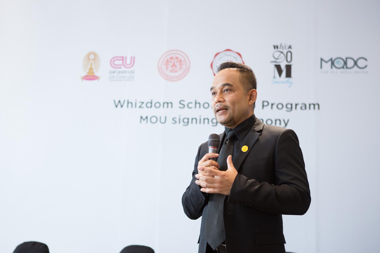 Madison : Bangkok university scholarship 2019