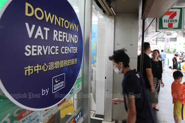 The Court of Justice plans to let Counter Service at 7-Eleven accept payment of court fines. (Bangkok Post file photo)