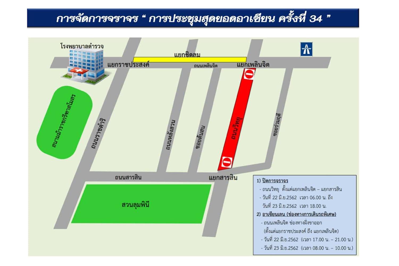Bangkok Post Website