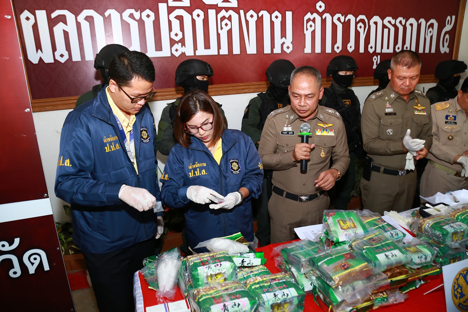 Packs of crystal methamphetamine, weighing 105.9kg in total, are displayed during a media briefing at the Provincial Police Region 5 head office in Chiang Mai on Friday. (Photo by Cheewin Sattha)