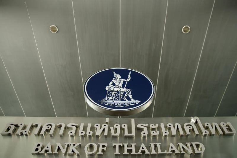 The Bank of Thailand logo is seen in Bangkok, April 26, 2016. (Reuters file photo)