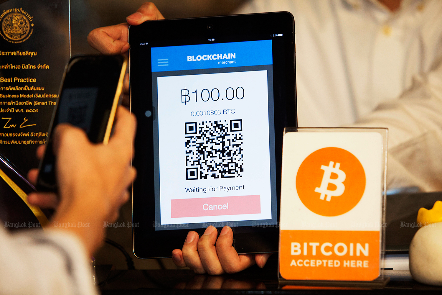 Digital currency. (Bangkok Post file photo)