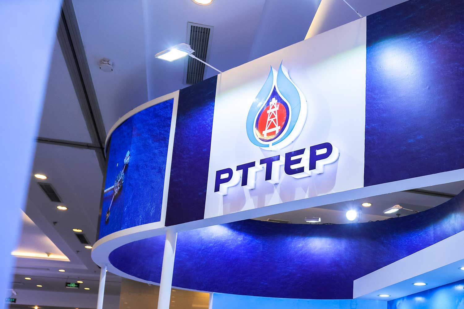 PTT Exploration and Production Plc has revised its expenditure for this year. (PTTEP photo)