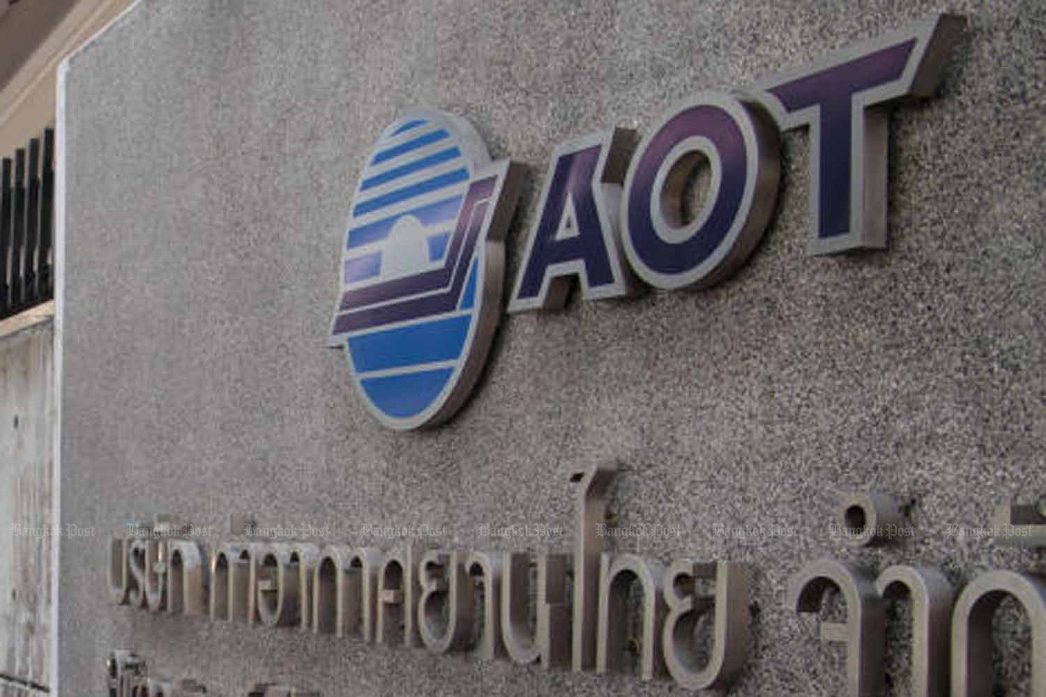 Airports of Thailand plans to set up a sister company to operate its centre for pre-export agricultural product inspection.