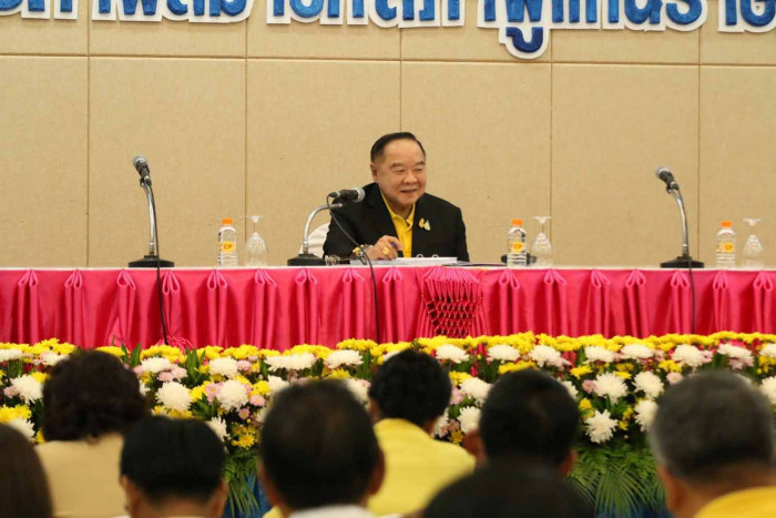 DPM Prawit accused of illegal 'outsider role' in PPRP