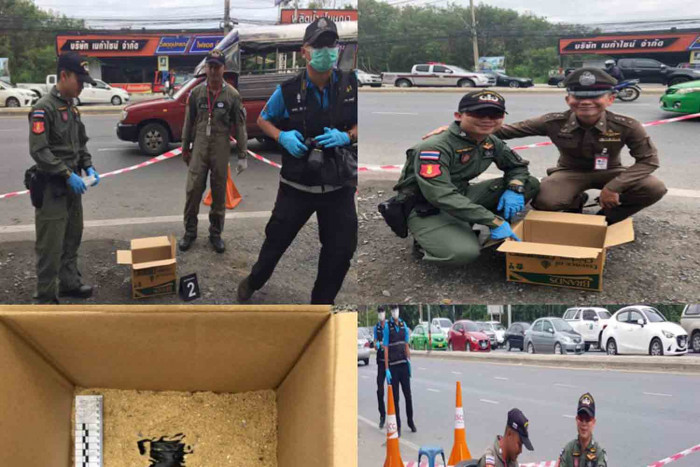 Low-power bomb explodes in Nonthaburi